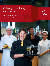 Brochure for Culinary and Hospitality Studies